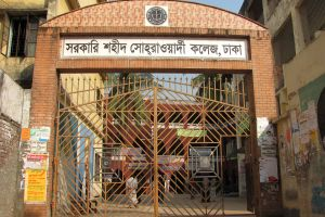 Welcome to Shaheed Suhrawardy College, Dhaka