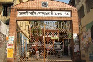 Welcome to Shaheed Suhrawardy College, Dhaka